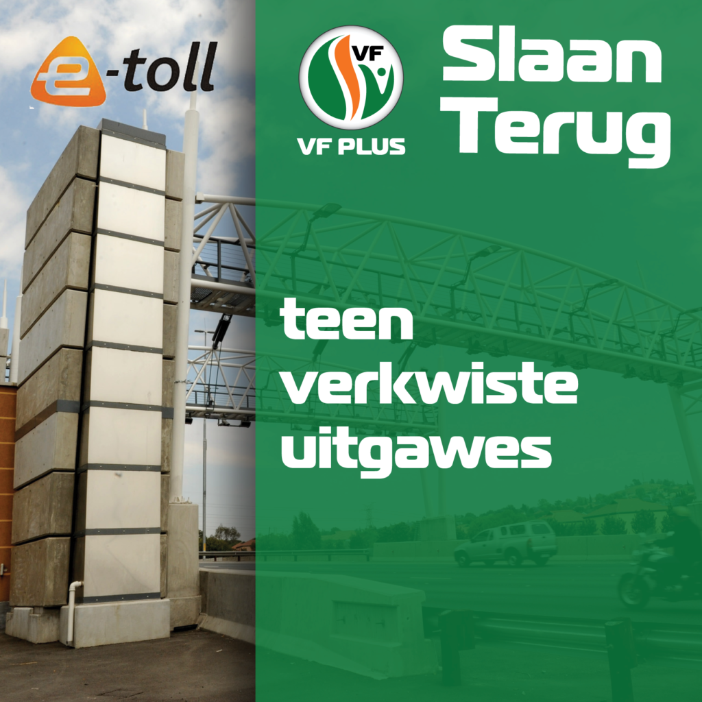 Fight Back Against Etoll AFR3